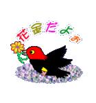 ユニークなキモモマイコ鳥の日常会話(個別スタンプ:08)