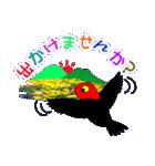 ユニークなキモモマイコ鳥の日常会話(個別スタンプ:09)