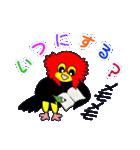 ユニークなキモモマイコ鳥の日常会話(個別スタンプ:10)