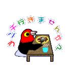 ユニークなキモモマイコ鳥の日常会話(個別スタンプ:12)