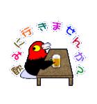 ユニークなキモモマイコ鳥の日常会話(個別スタンプ:13)