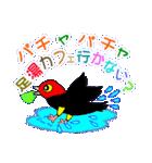 ユニークなキモモマイコ鳥の日常会話(個別スタンプ:14)