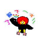 ユニークなキモモマイコ鳥の日常会話(個別スタンプ:16)
