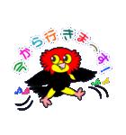 ユニークなキモモマイコ鳥の日常会話(個別スタンプ:17)