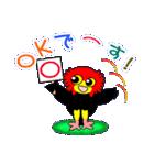 ユニークなキモモマイコ鳥の日常会話(個別スタンプ:18)