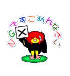 ユニークなキモモマイコ鳥の日常会話(個別スタンプ:19)
