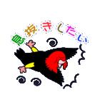 ユニークなキモモマイコ鳥の日常会話(個別スタンプ:22)