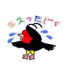 ユニークなキモモマイコ鳥の日常会話(個別スタンプ:23)
