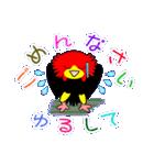 ユニークなキモモマイコ鳥の日常会話(個別スタンプ:24)