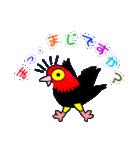 ユニークなキモモマイコ鳥の日常会話(個別スタンプ:25)