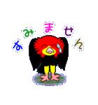 ユニークなキモモマイコ鳥の日常会話(個別スタンプ:26)