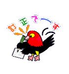 ユニークなキモモマイコ鳥の日常会話(個別スタンプ:27)