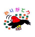 ユニークなキモモマイコ鳥の日常会話(個別スタンプ:31)