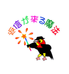 ユニークなキモモマイコ鳥の日常会話(個別スタンプ:32)