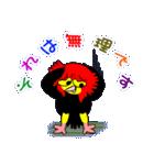 ユニークなキモモマイコ鳥の日常会話(個別スタンプ:33)