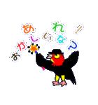 ユニークなキモモマイコ鳥の日常会話(個別スタンプ:34)