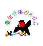 ユニークなキモモマイコ鳥の日常会話(個別スタンプ:35)