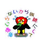 ユニークなキモモマイコ鳥の日常会話(個別スタンプ:36)