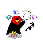 ユニークなキモモマイコ鳥の日常会話(個別スタンプ:37)