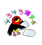 ユニークなキモモマイコ鳥の日常会話(個別スタンプ:38)