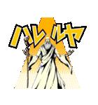 インフェルノコップ(個別スタンプ:03)