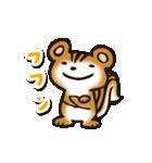 コリス ー楽編ー(個別スタンプ:05)