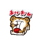 コリス ー楽編ー(個別スタンプ:36)