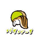 コリス ー楽編ー(個別スタンプ:40)