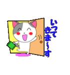 4匹の子猫 第1弾(個別スタンプ:03)