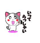 4匹の子猫 第1弾(個別スタンプ:04)