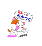 4匹の子猫 第1弾(個別スタンプ:31)