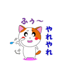 4匹の子猫 第1弾(個別スタンプ:33)