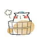コロコロ☆つぶにゃんこ(個別スタンプ:13)