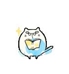 コロコロ☆つぶにゃんこ(個別スタンプ:15)