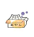 コロコロ☆つぶにゃんこ(個別スタンプ:19)
