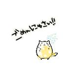 コロコロ☆つぶにゃんこ(個別スタンプ:37)