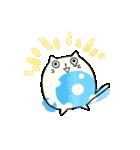 コロコロ☆つぶにゃんこ(個別スタンプ:39)