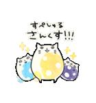 コロコロ☆つぶにゃんこ(個別スタンプ:40)