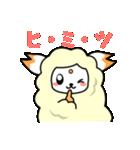 羊の皮をかぶった毒舌テムコロン(個別スタンプ:01)