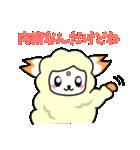 羊の皮をかぶった毒舌テムコロン(個別スタンプ:02)