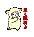 羊の皮をかぶった毒舌テムコロン(個別スタンプ:03)