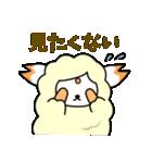 羊の皮をかぶった毒舌テムコロン(個別スタンプ:04)