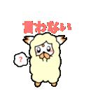 羊の皮をかぶった毒舌テムコロン(個別スタンプ:05)