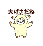 羊の皮をかぶった毒舌テムコロン(個別スタンプ:06)