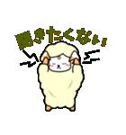 羊の皮をかぶった毒舌テムコロン(個別スタンプ:07)