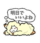 羊の皮をかぶった毒舌テムコロン(個別スタンプ:08)