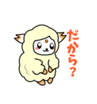 羊の皮をかぶった毒舌テムコロン(個別スタンプ:09)