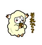 羊の皮をかぶった毒舌テムコロン(個別スタンプ:10)