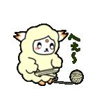 羊の皮をかぶった毒舌テムコロン(個別スタンプ:11)