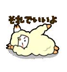 羊の皮をかぶった毒舌テムコロン(個別スタンプ:12)